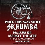 Walk this way – Skhumba Hlophe