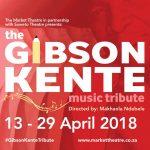 Gibson Kente Music Tribute
